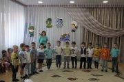 День защитника Отечества в «Ромашке»