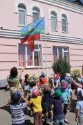 День России в «Ромашке»